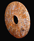 Large Chinese Neolithic Jade Bi Disc