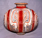 Chinese Han Cocoon Jar  - 100 BC