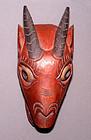 Tibetan Ritual Wooden Mask #2