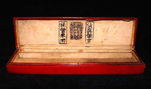 Chinese Red Lacquered Leather Box - 19th Century