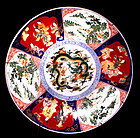 Japanese Large Ko Imari Charger with Dragon - Mid 19th Century