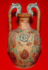 Dragon Handle Stoneware Vase Tang Style