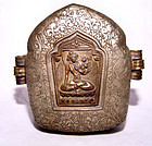 "Tibetan Silver Portable Prayer Box ""Gau"" - 19th Century"