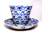 Chinese Blue & White Vung Tau Cup & Saucer - Kangxi - 1690 AD