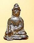 A Solid Silver Burmese Seated Buddha - 16th Century