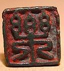Chinese Tang Bronze Seal - 618 - 907 AD
