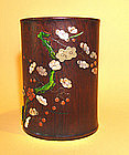 Chinese Bruspot Holder Inlaid w/Florals & Poem - 18th C