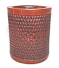Chinese Bamboo Brush Pot w/Zigzag Pattern - Qing 18C.