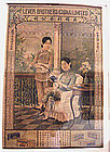 Chinese Framed Poster Lever Brothers China Dated 1919