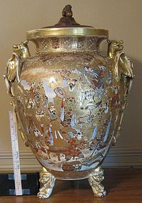Large And Beautifully Decorated Satsuma Urn Circa 1850