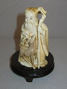 C19th Century Chinese Ivory Carving of a Sage and Deer