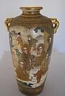 Expertly Detailed Satsuma Vase Signed Hododa