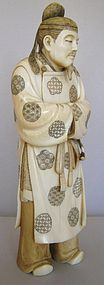 Museum Quality Ivory Carving of a Man