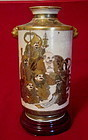 A 19th Century Satsuma Vase - Signed  HODODA
