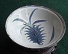 Ming Dynasty B/W bowl    w/Silver Rim