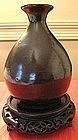 Song Dynasty  Ovoid  Black Glaze Vase