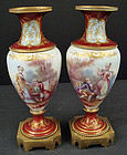 Antique Pair of Bronze & Porcelain Garniture Vases