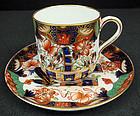 Antique Copeland Imari Tea Cup & Saucer