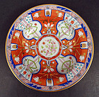 Rare Antique Spode �Dollar Pattern� Bowl in Red