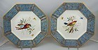 Pair of Antique Copeland Asian Style Cabinet Plates