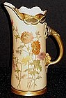 Beautiful Royal Worcester Pitcher Oriental Style