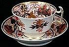 Special Spode Tea Cup and Saucer, Chinese Style