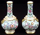Extraordinary Pr. Antique KPM Miniature Vases