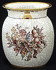 Unique Dahl Jensen Crackle Porcelain Vase