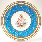 Exquisite Minton French Enamel Plate
