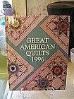 Oxmoor Press Great American Quilts 1996