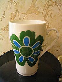 Royal Crown Mod Daisy Cup