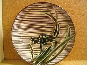 Ucagco Iris Bowl