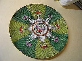 ACF Porcelain Plate