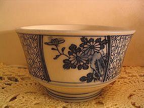 Cobalt Blue Rice Bowl