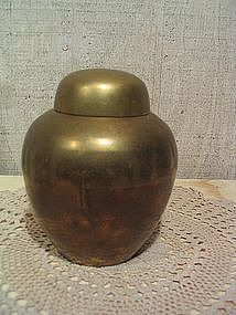 Brass Temple Jar