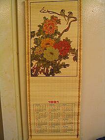 1991 Scroll Calendar