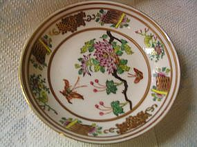 ACF Porcelain Bowl