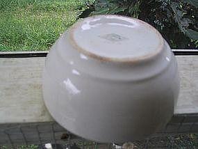 AVCO China Bowl