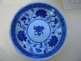 Blue Flow Daisy Bowl