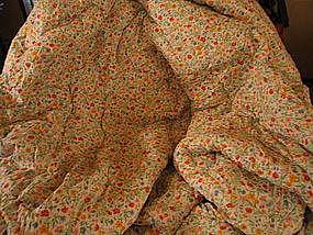 Fieldcrest Comforter