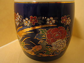 Cobalt Tea Cup