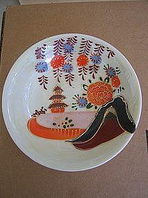 Japanese Pagoda Bowl