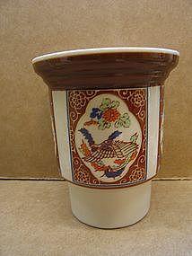 Oriental Porcelain Tumbler