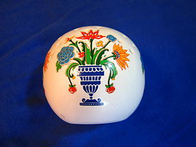 Vintage Pomander Ball