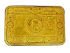 1914 World War I Brass Princess Mary Christmas Box