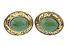 Vintage 14K Yellow Gold & Green Jadeite Cufflinks