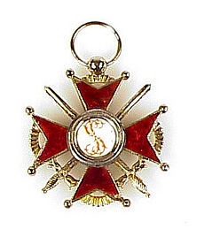 Imperial Russian WWI Order Of Saint Stanislaus Cross