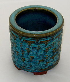 SPECTACULAR FARSTA FOOTED BOWL BY WILHELM KAGE