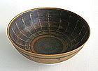 Rare Farsta Bowl by KÃ¥ge for Gustavsberg