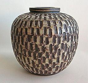 Superb Farsta Vase by Wilhelm KÃ¥ge